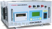 YTC316-5直流电阻测试仪 YTC316-5