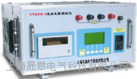YTC316-50直流电阻测试仪 YTC316-50