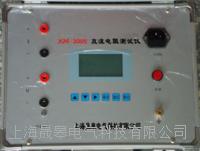 XM-3005直流电阻测试仪 XM-3005