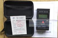 静电电位测试仪,防雷检测仪器设备清单 EST101