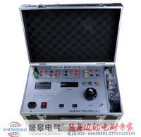 ZS-303B单相继电保护测试仪 ZS-303B