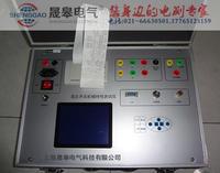 KJTC-VIII 开关机械特性测试仪 KJTC-VIII