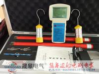 tag-8000高压无线核相仪 tag-8000