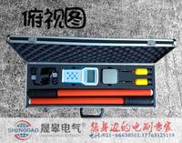 TAG-8800远程核相仪 TAG-8800