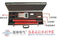 Y3000型无线高压核相仪