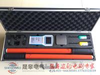 NC620无线高压核相仪 NC620