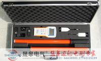 MNWHX-II数字高压无线核相仪