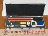 RXWX高压无线核相仪