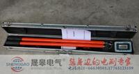 FRD-10KV高压核相器 FRD-10KV