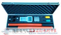 SHSG8700无线语音高压核相器 SHSG8700