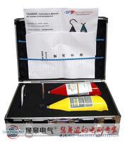 TAG6000高压无线核相仪 TAG6000