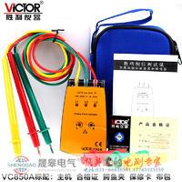 VC850/VC850A三相交流电相位计 VC850/VC850A