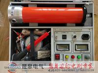 zgf系列直流高压发生装置