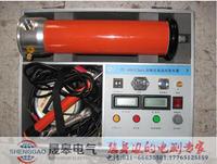 FHGF系列直流高压发生器 FHGF系列
