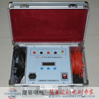ZGY-20型直流电阻快速测试仪 ZGY-20型