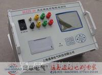 RJ-602三通道直流电阻测试仪 RJ-602