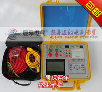 BDS变压器空载短路测试仪 BDS