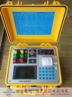 SGRL-I变压器容量特性测试仪 SGRL-I