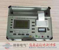 SG6228变压器有载分接开关参数测试仪 SG6228