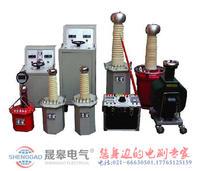 YDJ-1.5/50干式高压试验变压器 YDJ-1.5/50