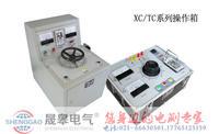 XC/TC系列试验变压器操作箱 GYD-2/100