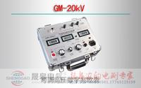 GM-20KV可调高压数字兆欧表 GM-25KV