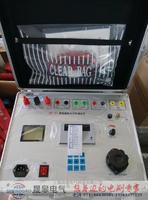 SGJB-1B全自动继电保护测试仪 SGJB-1B