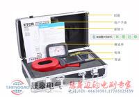 ETCR2000C钳形接地电阻测试仪 ETCR2000C