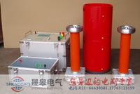 KD-3000调频串联谐振耐压试验装置 KD-3000