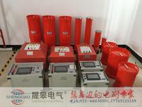 SG调频式串联谐振试验装置 SG
