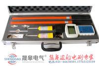 高压无线核相仪多少钱 上海晟皋牌