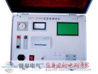 ZKD-III真空短路器测试仪