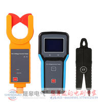 SG1010无线高压变比测试仪 SG5000