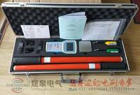 SG-8600C无线高压语音核相仪 SG-8600C