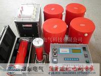 TPCXZ变频串联谐振试验装置