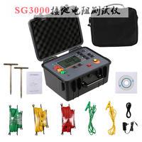 接地电阻测试仪 SG3000