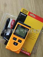 防雷用表面阻抗测试仪 防雷检测专用仪器设备 GM3110