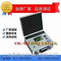 避雷器阻性泄漏电流检测仪 YBL-III