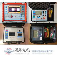 防雷检测仪器厂家 SHSG9200