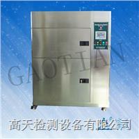 高低温冷热冲击试验箱 GT-TC-80