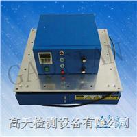 电磁振动试验台|垂直振动台|单向振动测试机 GT-F