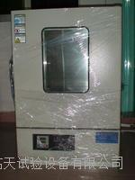 小型真空干燥箱 GT-ZK-64
