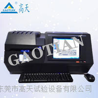 X熒光光譜儀 GT-GT-XRF-W8
