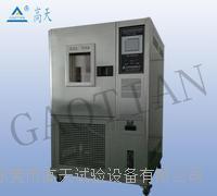深圳高低溫濕熱交變試驗箱 GT-TH-S-408G.Z.D