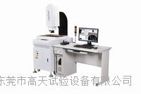 3020影像测试仪 GT-VMT3020