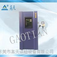 實驗室專用恒溫恒濕試驗箱 GT-TH-S-150G.Z.D