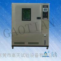 1000L恒溫恒濕測試機 GT-TH-S-1000G.Z.D