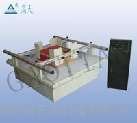 包装件试验振动台 GT-MZ