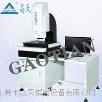 3D影像測量 GT-VMT3020