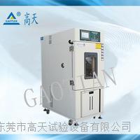 7寸觸屏控製器新款恒溫恒濕試驗箱 GT-TH-S-80G/Z/D